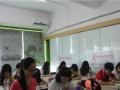 山木培训韩语暑期班开班啦