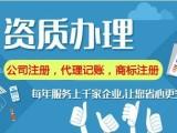 天津医疗器械经营许可证办理对地址的要求