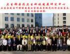 北京集体照 大合影摄影 专业洗照片 北京集体照