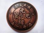 光绪元宝铜币拍卖价格一般是多少