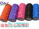 【专业生产】eva瑜伽柱 高档eva狼牙棒生产厂家 泡沫轴瑜伽棒