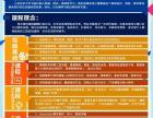 湛江茂名缔业广告平面设计热招生中