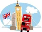 专业办理各国旅游 商务 探亲访友签证等等,10年签证办理经验