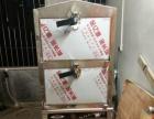 蒸包柜,肠粉蒸柜,多功能