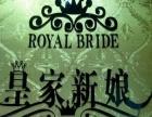婚纱摄影婚礼策划