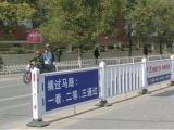 公路广告牌护栏 洛阳公路广告牌护栏 公路广告牌护栏厂家批发