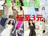 2014年夏季女装地摊货源连衣裙吊带背心裙杂款批发雪纺衫韩版外贸