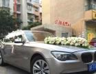 婚车 商务接送 带司机出租