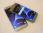 分期买三星S8手机价格是多少 三星S8分期每月利息多少