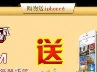 北京服务器托管低价促销
