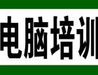 29年致力于电脑培训专业 来闵行区山木培训