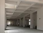 小河 西江路 厂房 1600平米