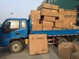 50元起面包车4.2米货车出租搬家送货,工地转场