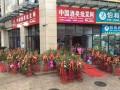 中国酒类批发网齐齐哈尔招商加盟