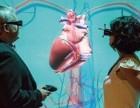 我想学习VR里面某一项技能,可以吗?