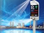 专业生产销售安装停车场设备,道闸,车牌识别系统