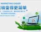 华维网络网站建设,微信平台,SEO推广8折
