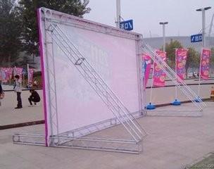 安阳隆运庆典出租:桁架 舞台 灯光 音响 LED大屏幕