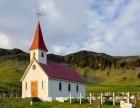 新西兰理想居住的天堂-专业办理移民