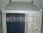 高价上门回收打印机 办公设备 交换机 网络设备