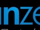 企业品牌形象设计logo vi 设计