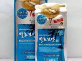 依思丹发酵补水面膜贴 蚕丝面膜免费代理一件代发 护肤保养正品