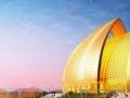 新疆大剧院门票来新疆旅游的好去处淘宝网担保销售