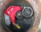 丰台玉泉营下水道疏通马桶疏通化粪池清理全城服务