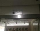 椒江东商务区核心位置新台州大厦位置好免转让费