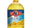 多力 葵花籽油 食用油多力葵花籽油5L 郑州批发  量大从优