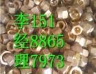 太原废铜电缆回收,太原废铜铝电缆高价回收