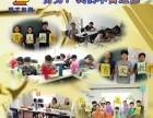 小学阅读作文,英语,数学辅导,小学教师,小组授课