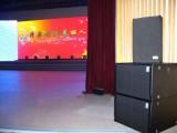 北京豐臺少年宮使用蒙特寶舞臺音響的藝術效果