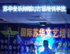 丽江学酒吧DJ打碟MC喊麦DMC培训/零首付学习/可分期付款