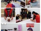武汉硚口武汉好口碑多福家政 提供专业的家庭保洁