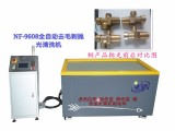 供应现货磁力抛光机,大量生产去毛刺磁力研磨机批发