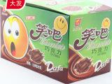 笑吧 香浓双色巧克力 饼干 小孩爱吃零食小食品 厂家直销 DF0