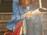 杭州品牌【衣香丽影】女装尾货一手货源走份批发 时尚秋季女装