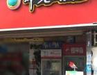邓老凉茶单店加盟经营权超低价转让