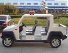 成都阿童木电动巡逻车销售