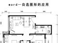 丹东电脑培训:电子商务师+平面设计+装潢设计培训