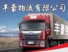 成都到广州到物流公司哪一家比较好一点