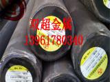 厂家直销16MnCr5齿轮钢 国标16CrMnH材料 规格齐全