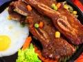 台湾苏氏牛排加盟费用/加盟条件/项目详情