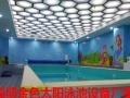 孩子的水上泳池设备专家山东淄博金色太阳厂家供货