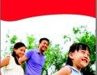 香港英国保诚保险