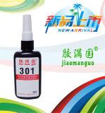 品牌好的胶满国301固化胶厂家推荐|西安正品胶满