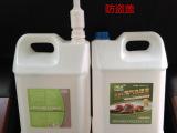 批发供应:10KG车用尿素液桶 塑料包装容器 塑料包装桶
