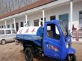 多功能纯电动三轮洒水车 小型农用三轮改装洒水吸粪车