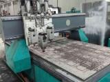 木工数控开料机 数控加工中心 厂家供应 支持定做